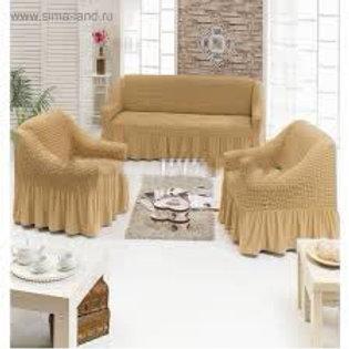 Чехол на мягкую мебель (диван+2 кресла) карамель