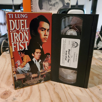 Duel Of The Iron Fist (VHS)