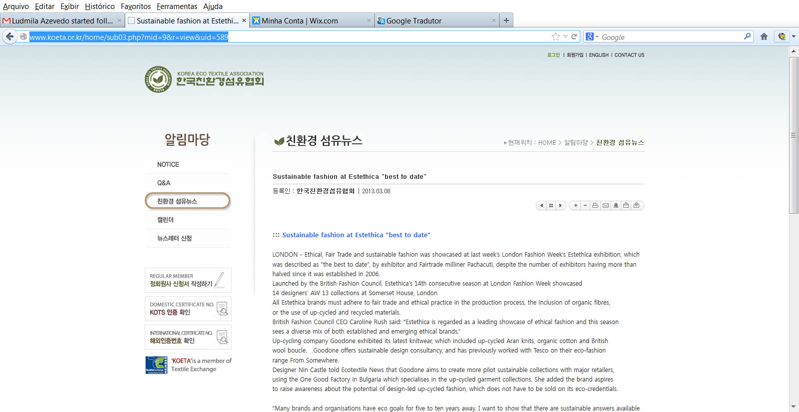 Sustainable+fashion+at+Estethica_best+to+date_한국친환경섬유협회_20130312-060232
