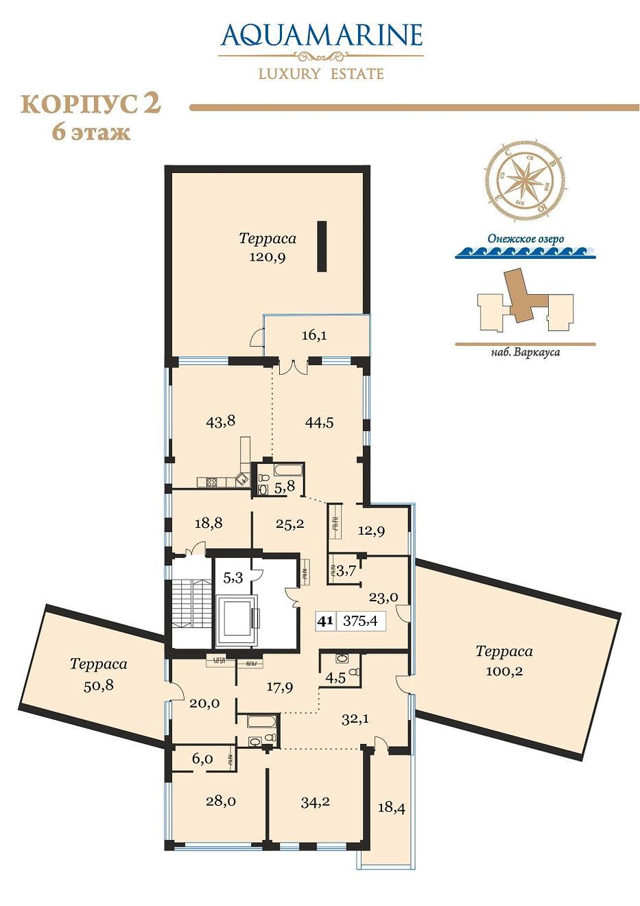 Планровка квартиры площадью более 370 кв. м