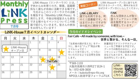 愉快な学生スタッフの日記#4 「Weekly LiNK Press創刊」