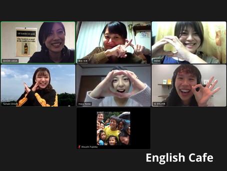 English Cafeはじめました。