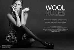 wool-1