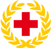 1200px-Red_Cross_Society_of_Mainland_of_