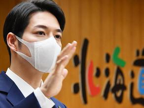 (Editorial) Suzuki Naomichi, First Decisive Leader of Japan amid Coronavirus