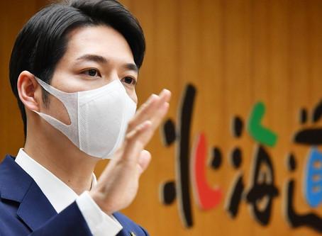 Suzuki Naomichi, First Decisive Leader of Japan amid Coronavirus