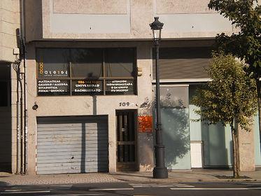 Academia en Pi y Margall, Vigo