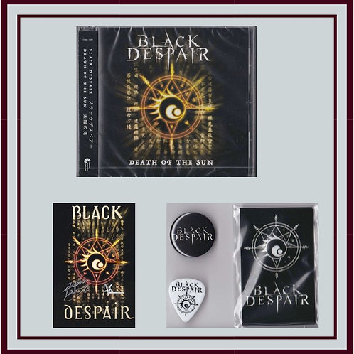 Black Despair - Death of the sun  merch pack (limited)