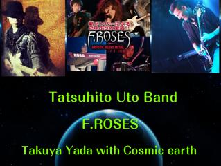 Cosmic guitar vol.4 -tatsuhito uto アルバムリリースパーティー-