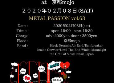 Black despair 京都mojo metal passion出演