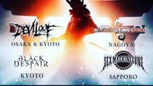 GYZE ツアー京都公演にBlack Despair, Cosmic Earthが参加決定!