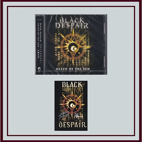 Black Despair - Death of the sun