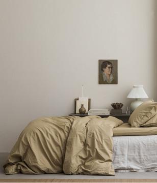 Bosco_bed-set_midnatt_1.jpg