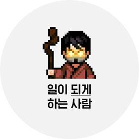 Superpeople_500x500_03.jpg