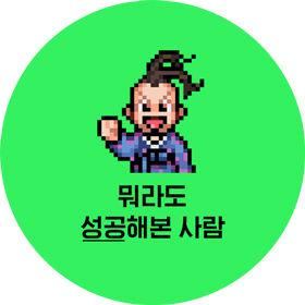 Superpeople_500x500_04.jpg