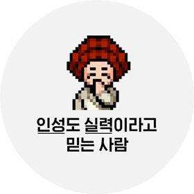 Superpeople_500x500_01.jpg