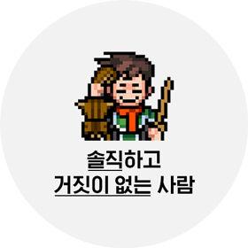Superpeople_500x500_07.jpg