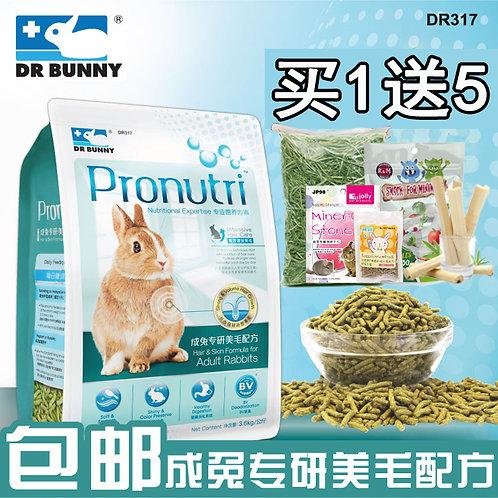 Dr Bunny Pronutri Adult Rabbit: Hair and Skin Formula
