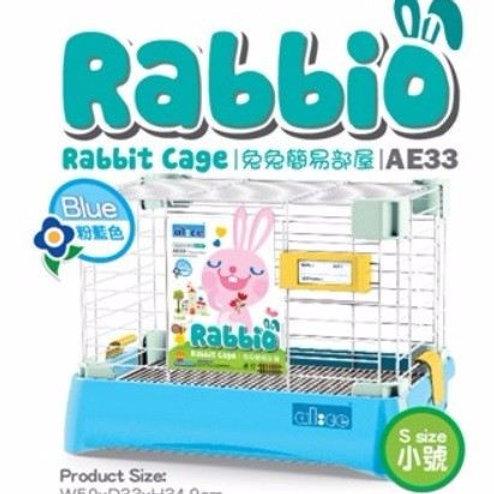 AE33 Alice Rabbio Rabbit Cage (Small) -Blue