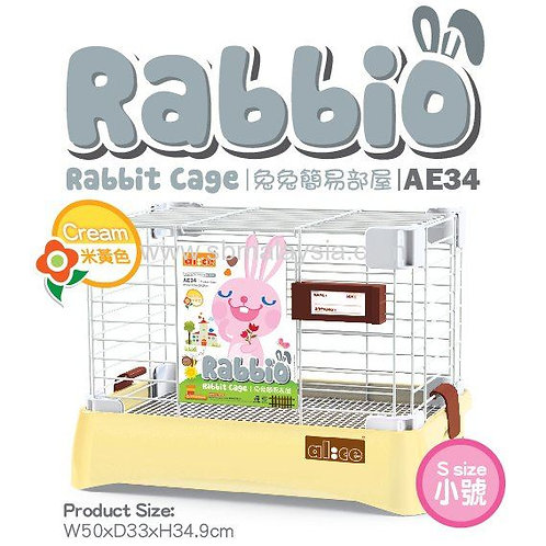 AE34 Alice Rabbio Rabbit Cage (Small) -Cream