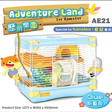 Alice Adventure Land -Hamster Cage- BLUE