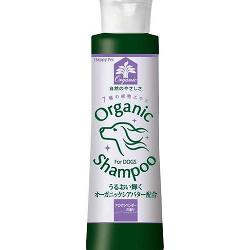 Happy Pet Organic Lavender Oil Infused Dog Shampoo 180ml