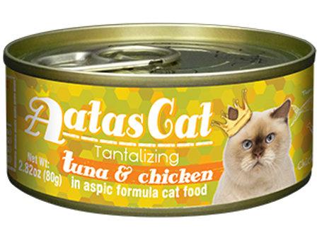 Aatas Cat: Tantalizing Tuna &Chicken (80g)-Bundle of 24 Tins