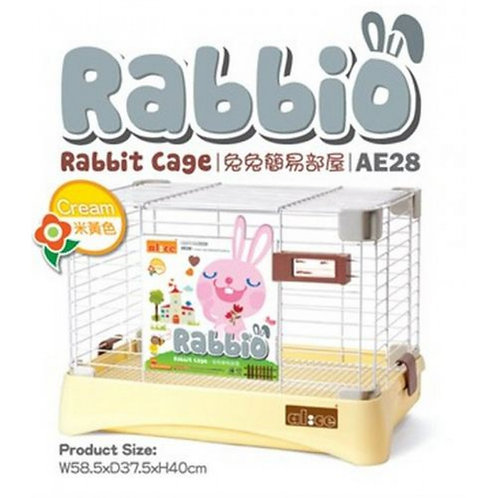 AE28 Alice Rabbio Rabbit Cage - Cream -Medium