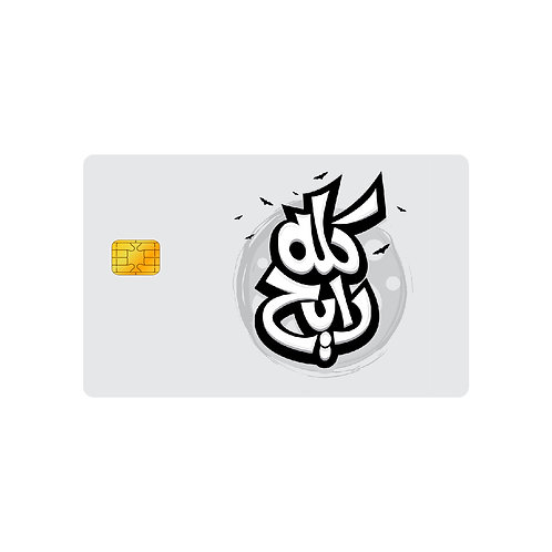 Kolo Raye7 #1 Debit Or Credit Card Skin Sticker