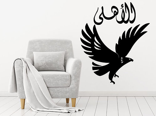 Al Ahly SC Decal Wall Sticker
