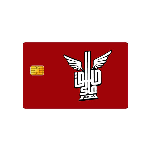 Al Ahly SC #2 Debit Or Credit Card Skin Sticker