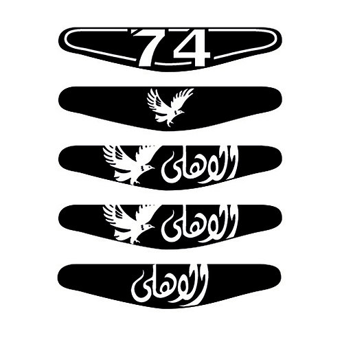 5X PS4 Al Ahly SC Light Bars Package PlayStation 4