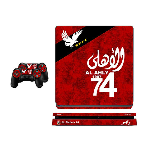 PS4 Slim Al Ahly SC #3 Skin For PlayStation 4
