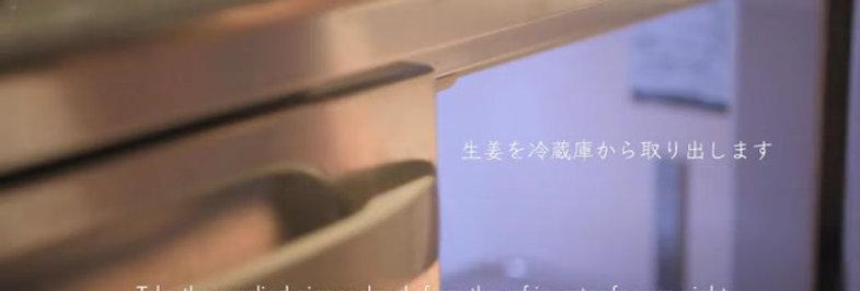 「生姜レモン御菓子」・自然製法・風邪対応・和胃・高知黄金しょうが・大人の味・女性のおやつ