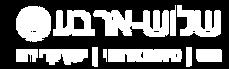 logo v001_logo invert.png