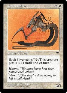 Armor Sliver (Tempest)