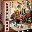 Thumbnail: Gunkimono