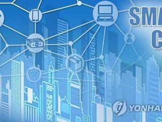 Corea del Sur invertirá US$425 millones en proyectos de ciudades inteligentes en el extranjero