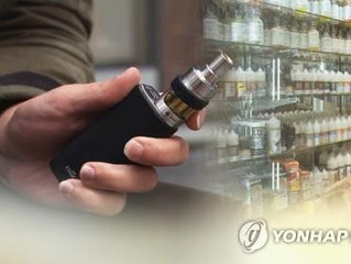 Corea del Sur mantiene una fuerte advertencia contra los cigarrillos electrónicos por los riesgos pa