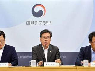 Corea del Sur invierte 19,4 billones de wones en I+D en 2017