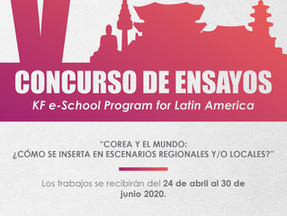 V Concurso de Ensayos e-School Program