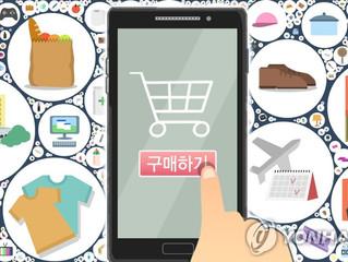 Las compras en línea suben casi un 25 por ciento en febrero en medio de la pandemia del coronavirus.