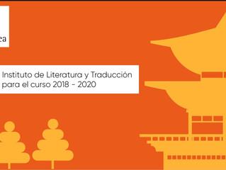 Beca del Instituto de Literatura y Traducción Coreana para el curso 2018 - 2020