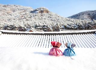 Seollal, la festividad coreana del Año Nuevo Lunar