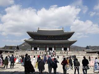 Los palacios y tumbas de la dinastía Joseon atraen un número récord de visitantes en 2019.