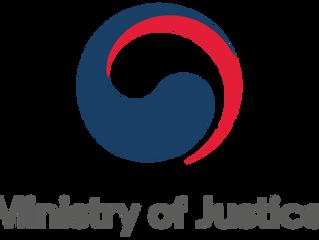 Corea del Sur simplificará la expedición del visado para los talentos extranjeros