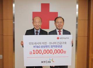 Empresas surcoreanas ofrecen ayuda para Indonesia tras sufrir un terremoto