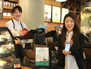 Starbucks establece en Corea del Sur cafeterías de pago electrónico exclusivo
