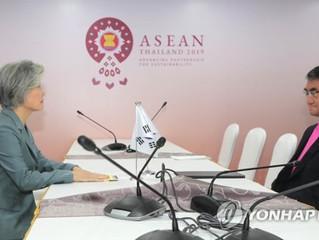 Corea del Sur, China y Japón celebrarán una reunión de cancilleres en Pekín la próxima semana