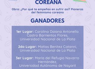 Ganadores del II Concurso de Ensayos sobre Literatura Coreana para Latinoamerican@s